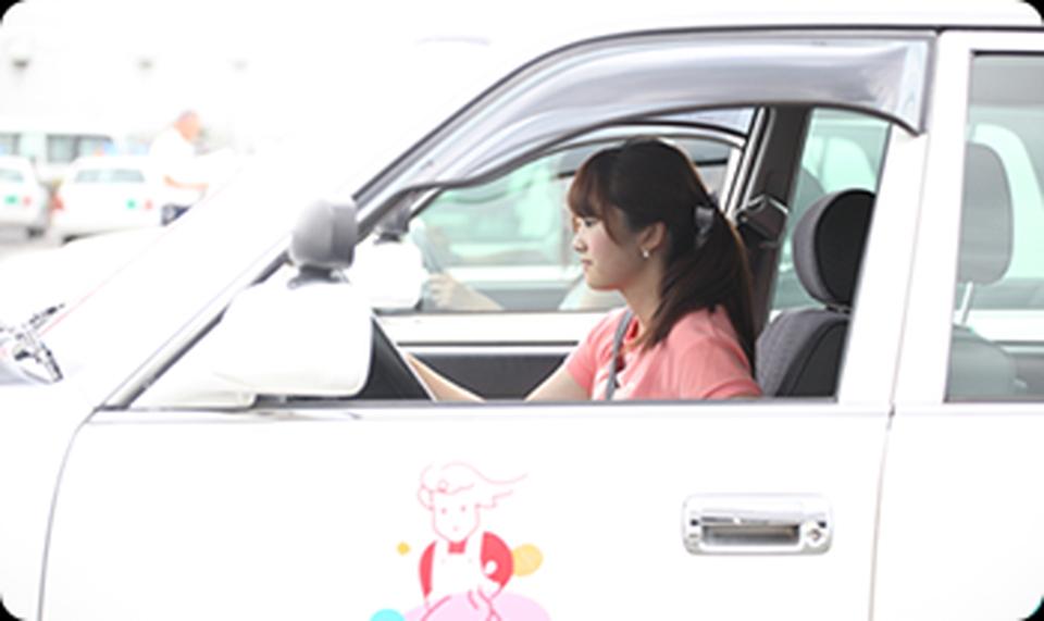 掛川自動車学校の安心、格安、丁寧な予約は運転免許受付センター