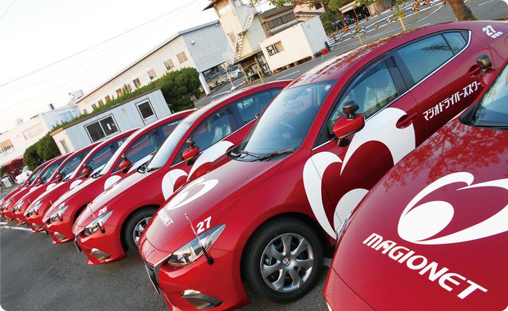 マジオドライバーズスクール和歌山校の安心、格安、丁寧な予約は運転免許受付センター
