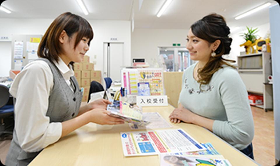 松江・島根自動車学校の安心、格安、丁寧な予約はHappy運転免許