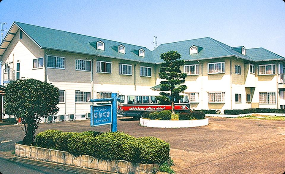中球磨モータースクールの宿泊施設詳細