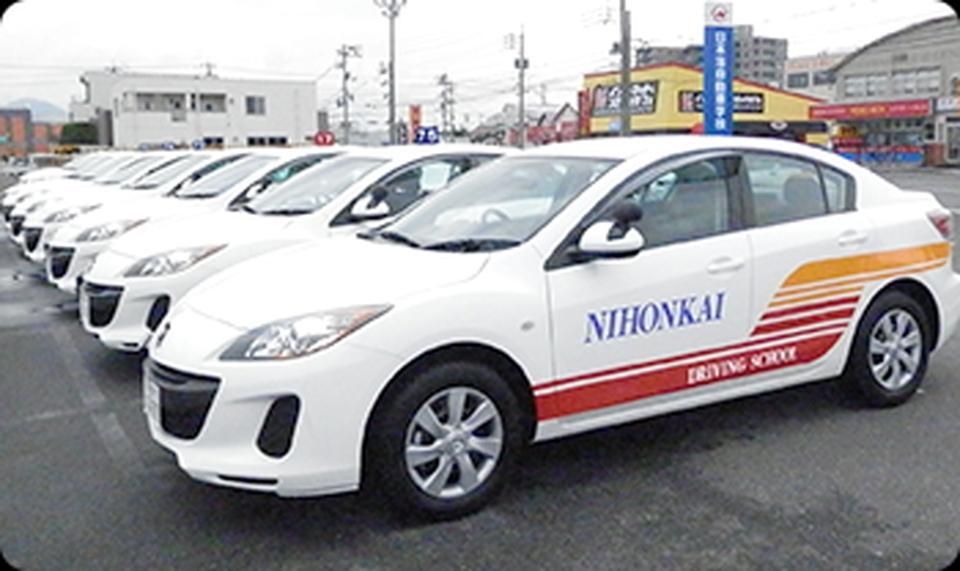 日本海自動車学校の安心、格安、丁寧な予約はHappy運転免許