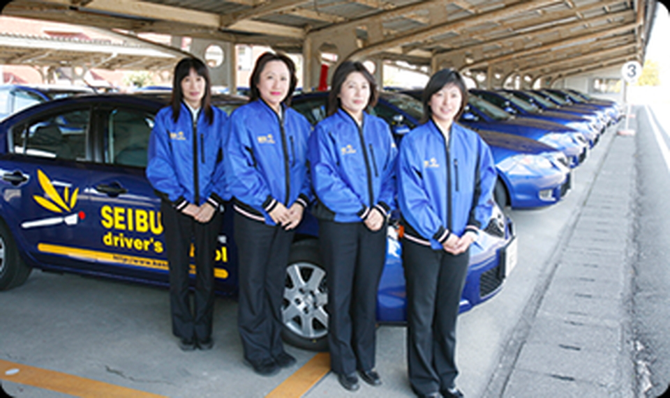 静岡県セイブ自動車学校の安心、格安、丁寧な予約はHappy運転免許
