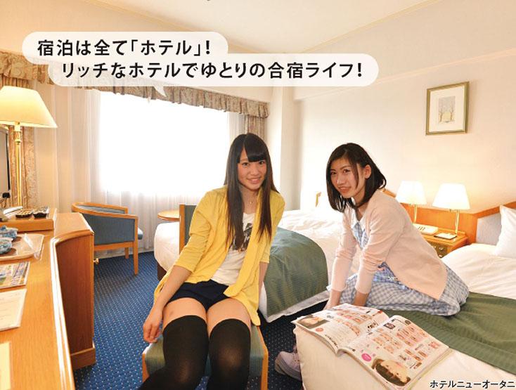 鳥取県東部自動車学校の安心、格安、丁寧な予約は運転免許受付センター