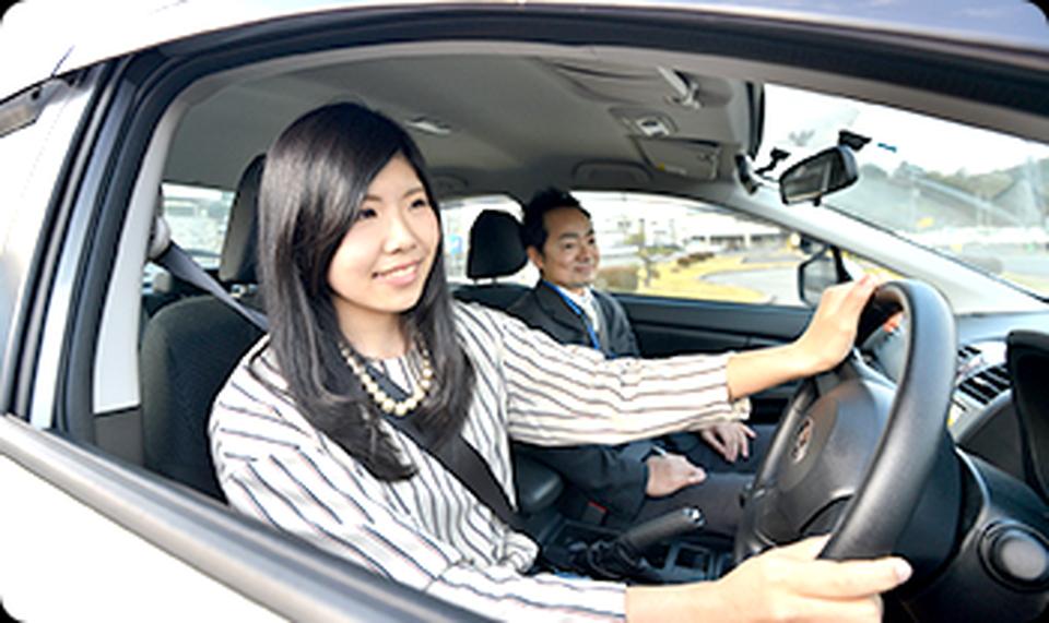 安来ドライビングスクールの安心、格安、丁寧な予約は運転免許受付センター